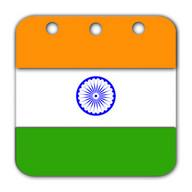 Holidays India - Calendar 2017