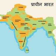India History in Hindi