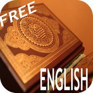 Quran Al Ruqyah : Manzil MP3