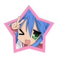 Kaomoji ☆ Japanese Emoticons