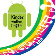 Kinderlieder <Karaoke>