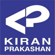 Kiran Prakashan Book Store