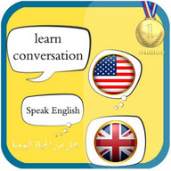 Learn English Conversation :AR