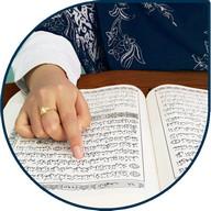 Learn Quran Tajwid