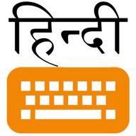 Lipikaar Hindi Keyboard