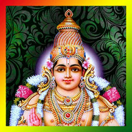 Lord Ayyappan Live Wallpaper