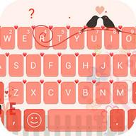Emoji Keyboard - Lover Bird