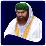 Haji Imran (Islamic Scholar)