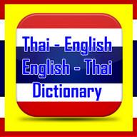 Minimal Dictionary T2E E2T