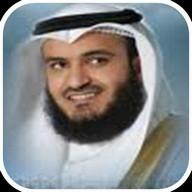 Mishary Rashed Alafasy Juz 30
