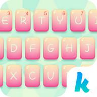 Pink Jelly Kika Keyboard Theme