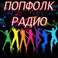 Popfolk Radio Online