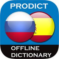 Russian <> Spanish dictionary