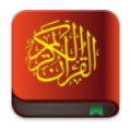Quran By Word Lite