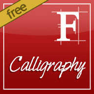 Rooted Calligraphy Font pack