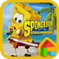 Spongebob 3D_Oops!