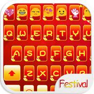 Sweet Spring Festival Emoji Keyboard