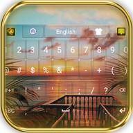 Tropical Keyboard