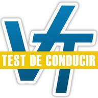 Vial Test