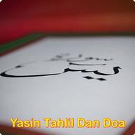 Yasin Tahlil Doa