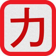 Katakana - Read and Write