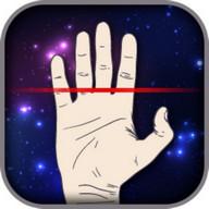 Astro Guru: Horoscope & Palmistry