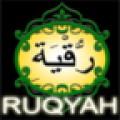 Audio Ayat-ayat Ruqyah