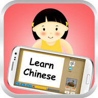 Learn Chinese (Mandarin) FREE