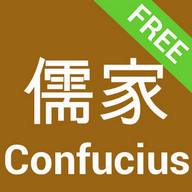 Confucius Quotes Confucianism