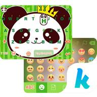 Cool Panda Keyboard Theme