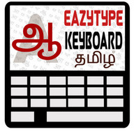 EazyType Tamil Keyboard