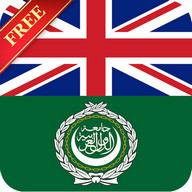 Offline English Arabic Dictionary