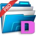 ES File Explorer - E -Pro