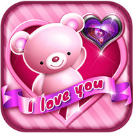 Love Photo Frames Free