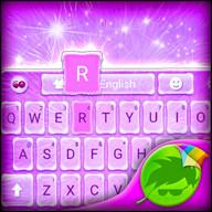 Fluffy Keyboard