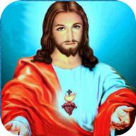 Frases de Jesús de Nazaret