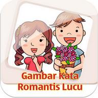 Gambar Kata Lucu Romantis