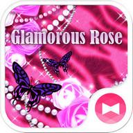 Pink Wallpaper Glamorous Rose