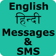 Hindi Eng. messages