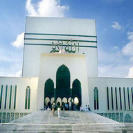 Bangladesh Prayer Times Namaz