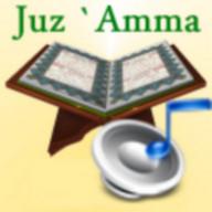 Juz `Amma Audio Plugin (Alafasy)