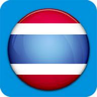 Learn Speak Thai Flashcards