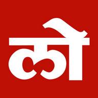 Marathi News by Loksatta