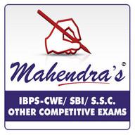Mahendras | QUIZ | IBPS 2017