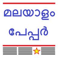 Malayalam News Alerts & Live TV