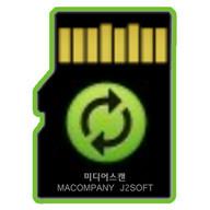 미디어스캔 (Media scan,스캐너,파일탐색,스캔) MediaScan
