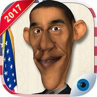 Obama: 2017