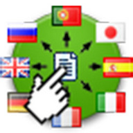 One Click Translate Up to 4 Languages