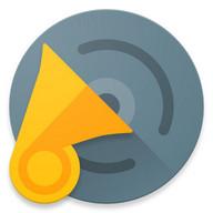 Phonograph Music Player