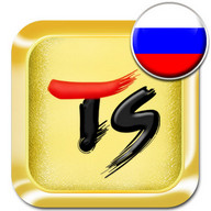 Russian for TS Keyboard